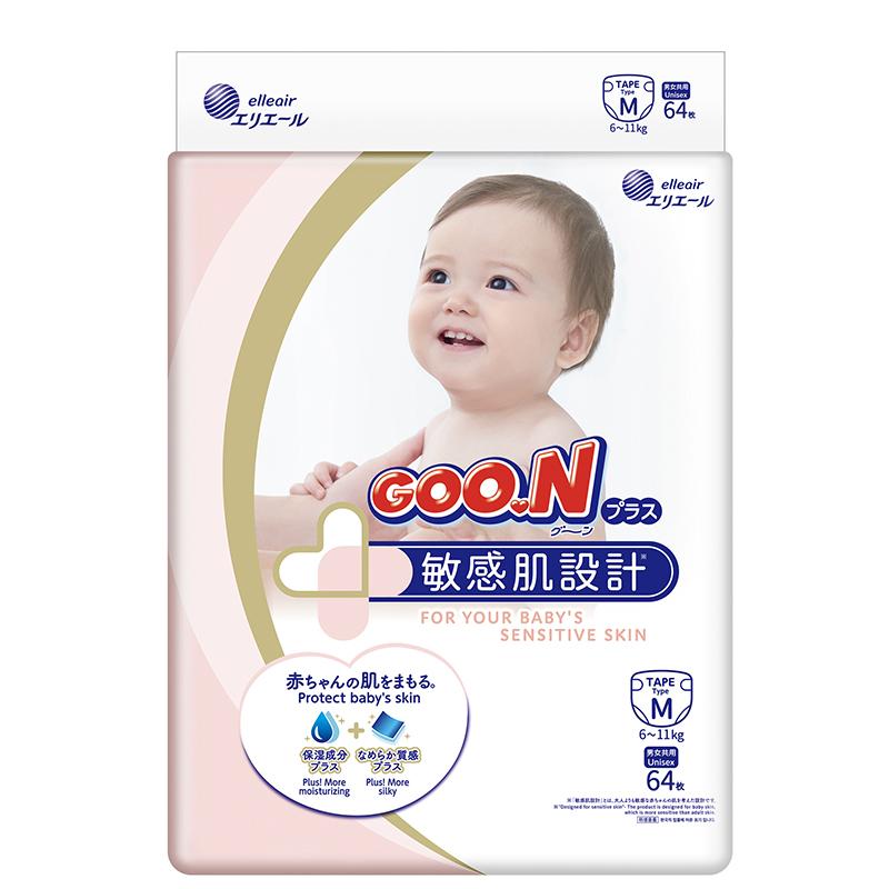 【日本大王GOO.N】境內版敏感肌黏貼型紙尿布M號64片*4串