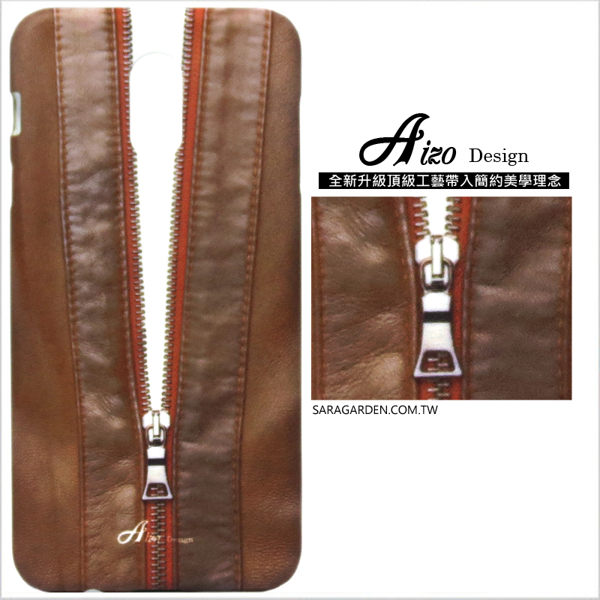 【AIZO】客製化 手機殼 Samsung 三星 Note8 保護殼 硬殼 高清皮革拉鍊夾克