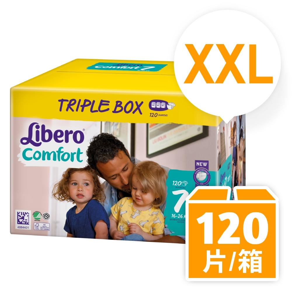 【麗貝樂】嬰兒紙尿褲-限量超值款 7號-XXL (40片x3包)