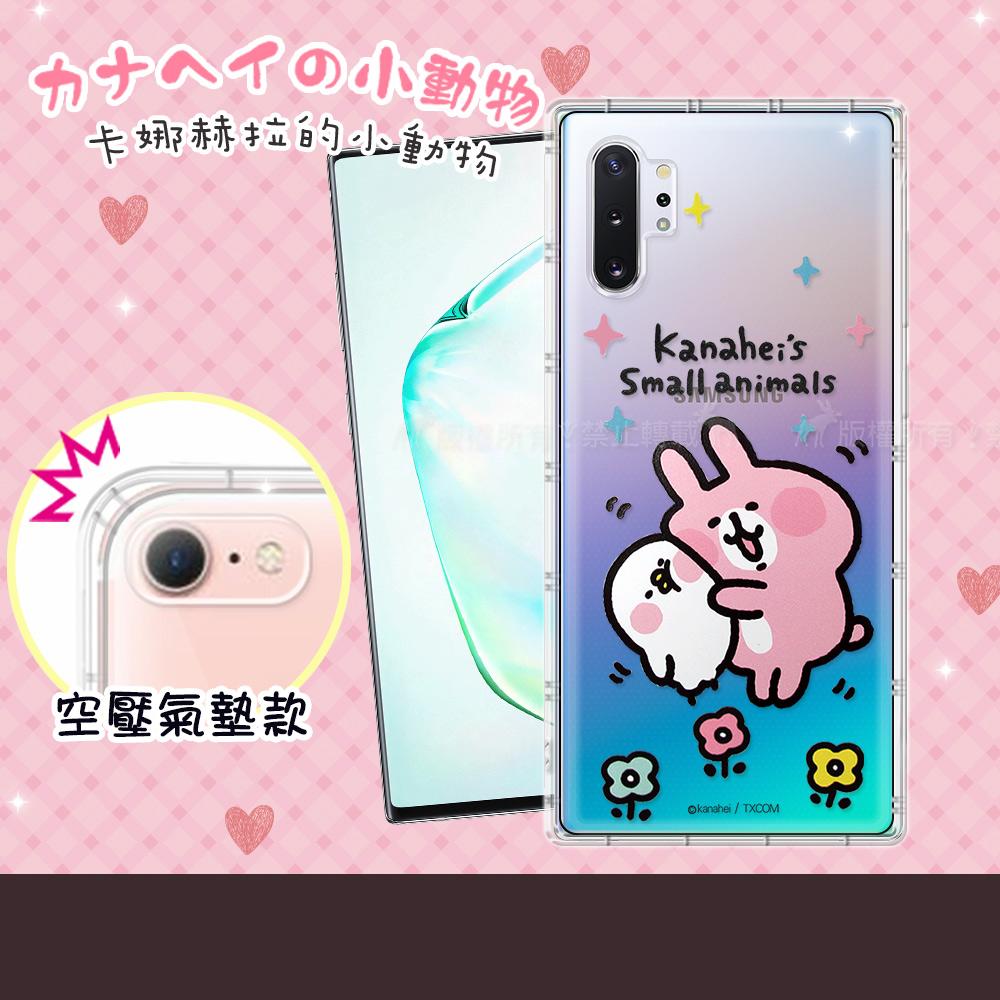 官方授權 卡娜赫拉 三星Samsung Galaxy Note10+ 透明彩繪空壓手機殼(蹭P助)