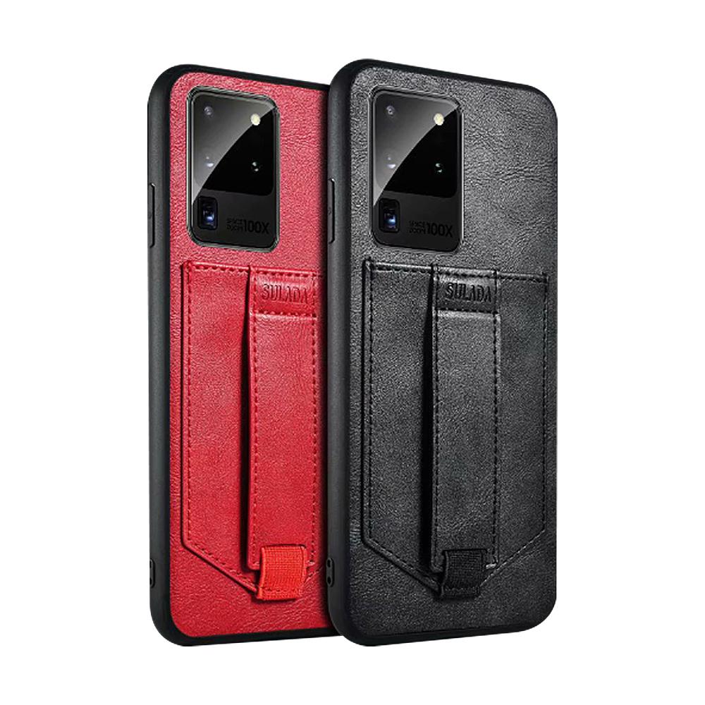 SULADA SAMSUNG Galaxy S20+ 卡酷保護套(黑色)