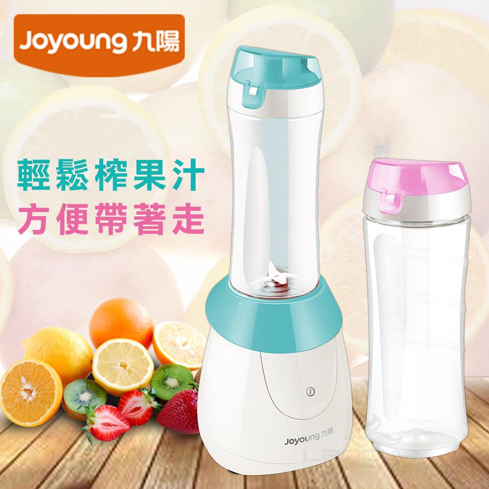 ★限時69折★【九陽Joyoung】隨行杯果汁機JYL-C18DM