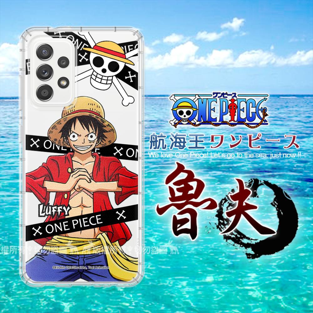 東映授權正版 航海王 三星 Samsung Galaxy A52s / A52 5G 透明空壓手機殼(封鎖魯夫)