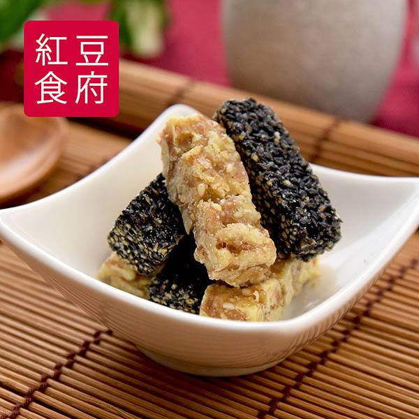 預購《紅豆食府》綜合酥糖(黑芝麻+核桃)(80g/盒,共4盒)