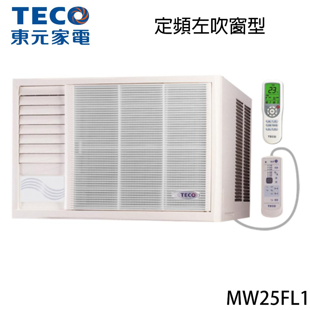 【TECO東元】 4-6坪定頻左吹窗型MW25FL1