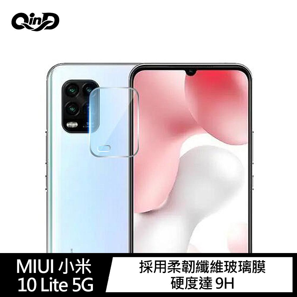 QinD MIUI 小米 10 Lite 5G 鏡頭玻璃貼(兩片裝)