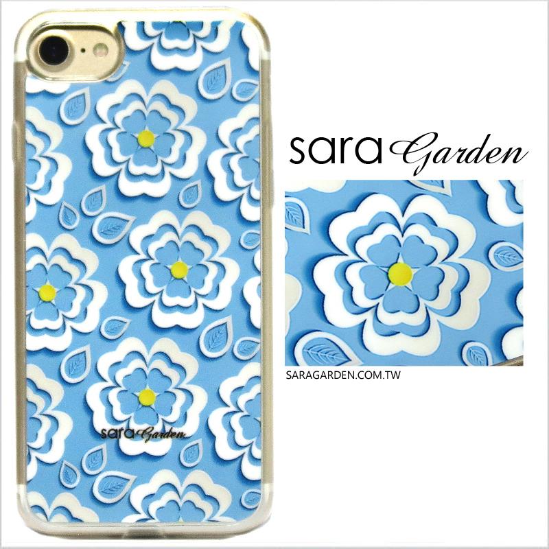 【Sara Garden】客製化 軟殼 蘋果 iPhone7 iphone8 i7 i8 4.7吋 手機殼 保護套 全包邊 掛繩孔 紙雕碎花