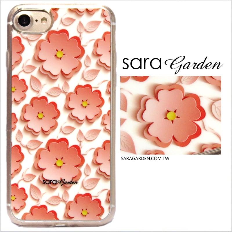 【Sara Garden】客製化 軟殼 蘋果 iPhone7 iphone8 i7 i8 4.7吋 手機殼 保護套 全包邊 掛繩孔 紙雕碎花粉