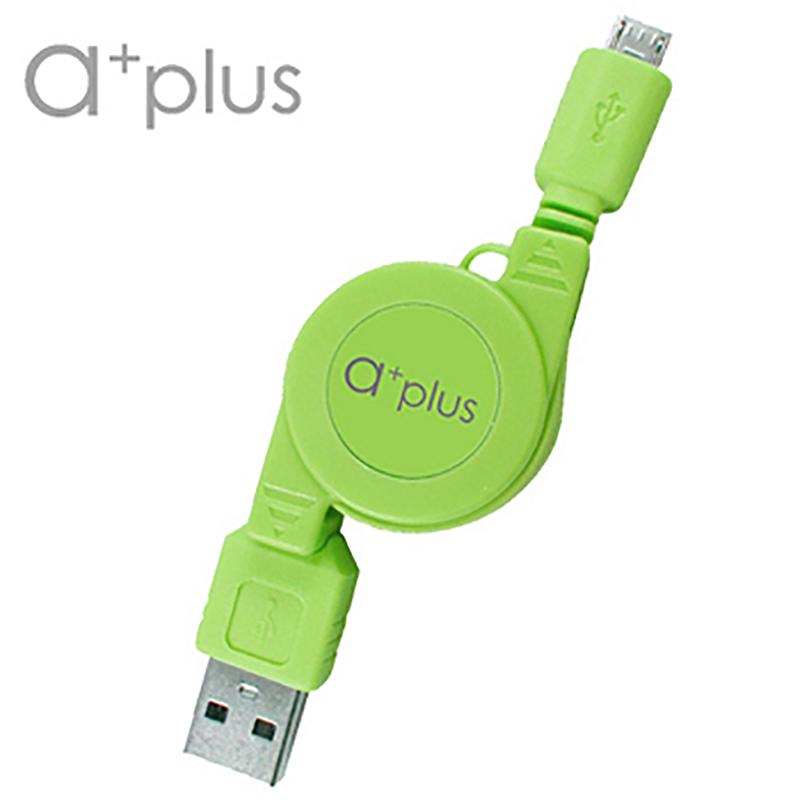 a+plus USB To micro USB 傳輸 / 充電伸縮捲線(綠)