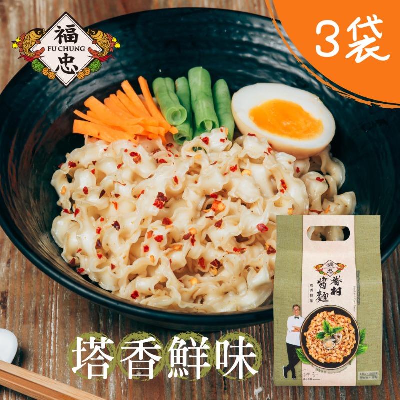 【福忠字號】眷村醬麵-塔香鮮味x3袋 (4包/袋)