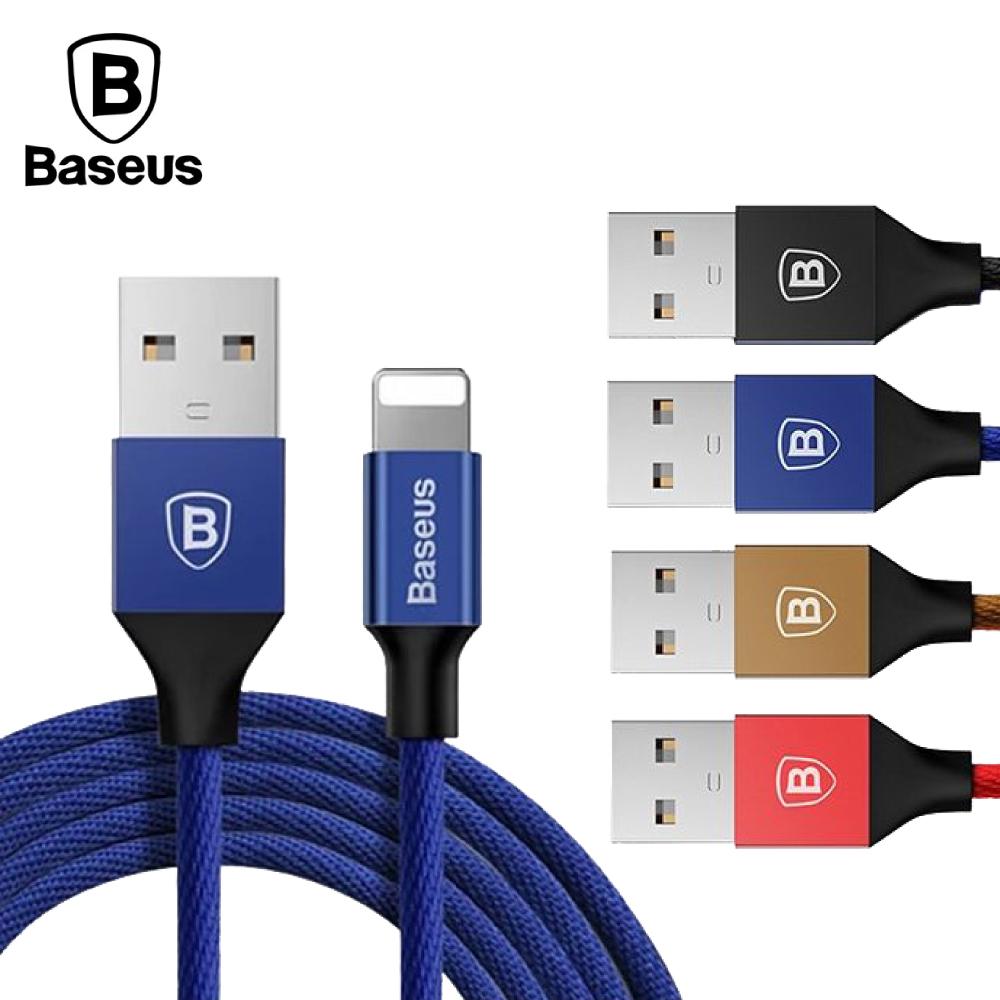 Baseus 倍思 藝紋數據線 5M Lightning 鋁合金接口 - 藍色