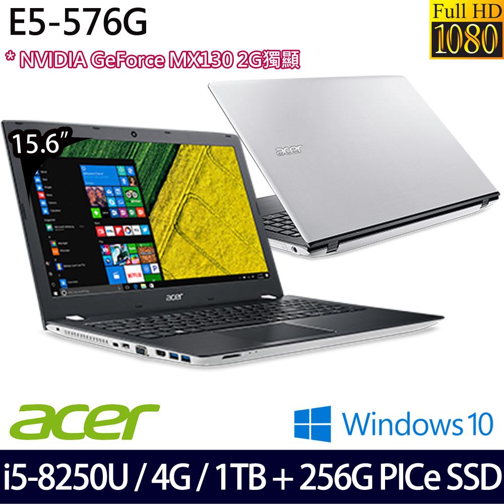 【硬碟升級】《Acer 宏碁》E5-576G-549C(15.6吋HD/i5-8250U4G/256G PICeSSD+1TB/MX130/Win10/兩年保)