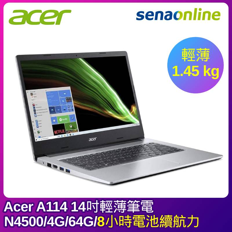 ACER A114-33-C2JA 14吋輕薄筆電(N4500/4G/64G)