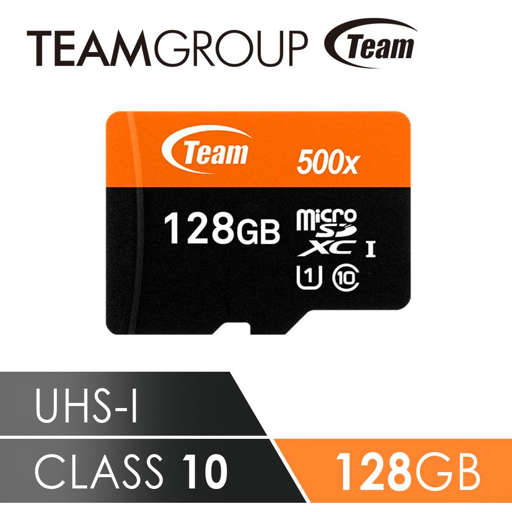 Team十銓科技 500X MicroSDXC UHS-I 超高速記憶卡(附贈轉卡) 128GB