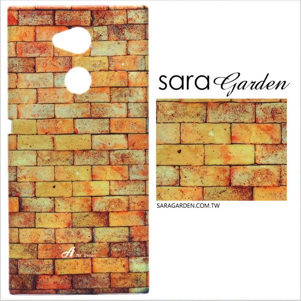 【AIZO】客製化 手機殼 SONY XA Ultra 保護殼 硬殼 質感紅磚牆