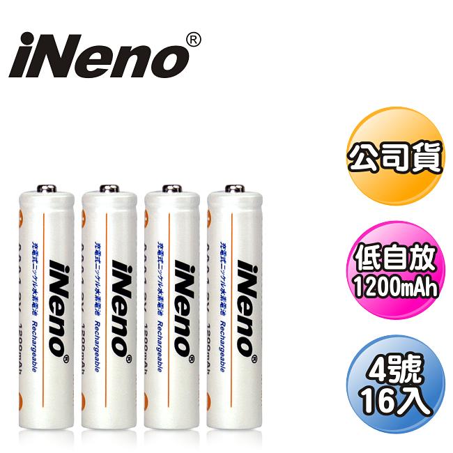 【iNeno】低自放4號鎳氫充電電池(16入)