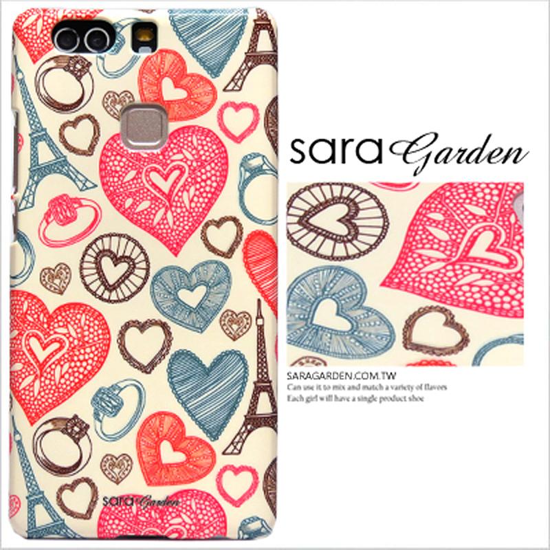 【Sara Garden】客製化 手機殼 華為 P20 愛心雕花鐵塔 手工 保護殼 硬殼