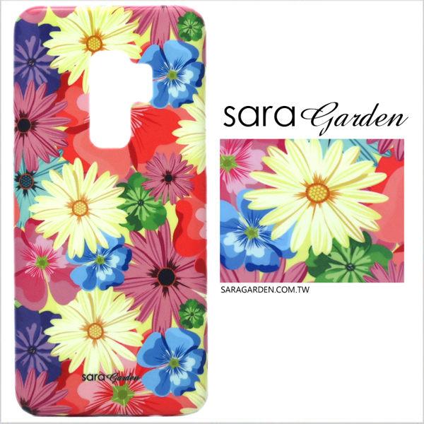 【Sara Garden】客製化 手機殼 Samsung 三星 J7 2016 碎花花卉雛菊 保護殼 硬殼