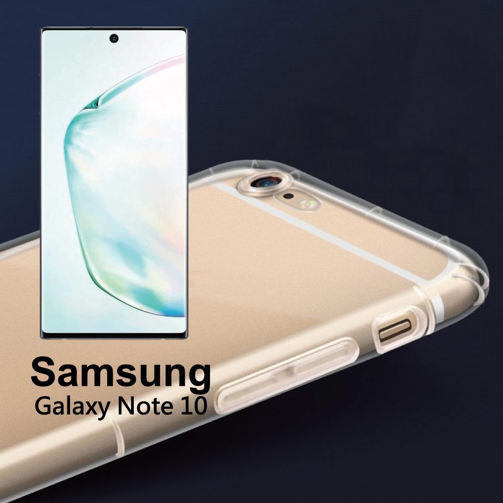 全包覆氣墊透明空壓殼 Samsung Galaxy Note 10 防摔殼