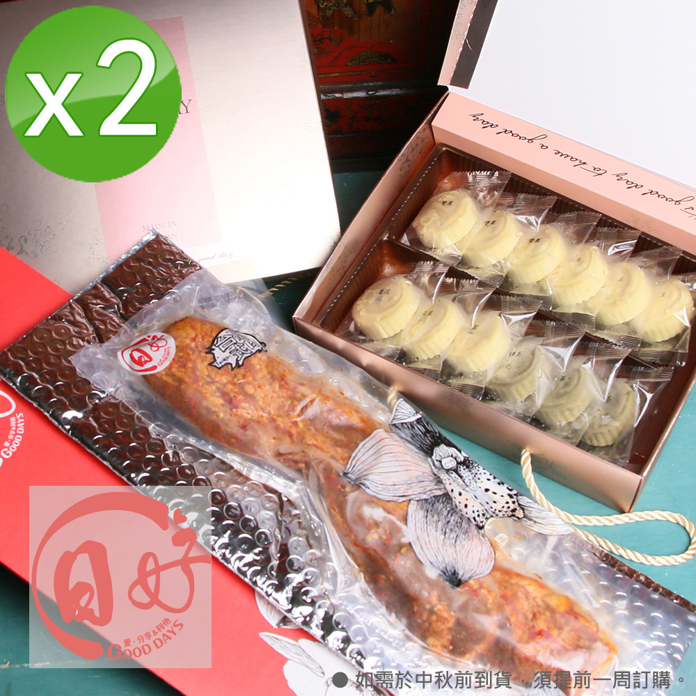 【日好】究好豬-臘肉(原+辣)+御點綠豆冰糕x2盒組(12入/盒)