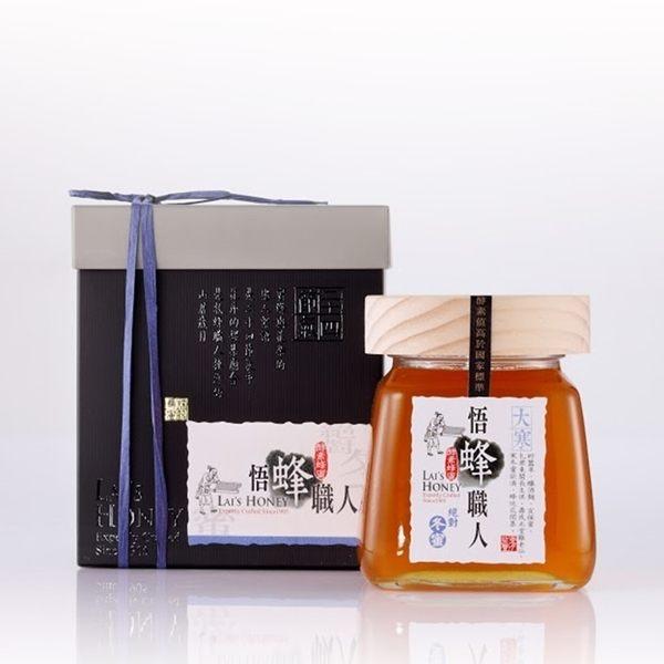 《宏基》悟蜂職人 - 絕對冬蜜(560g/瓶)