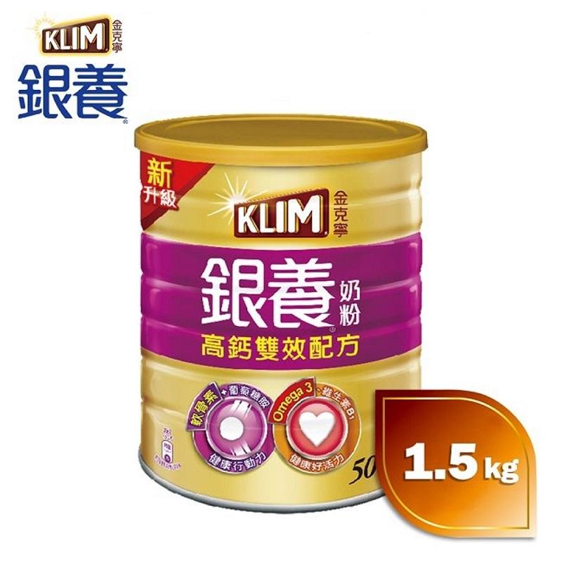 【雀巢 Nestle】金克寧銀養 高鈣雙效配方1.5kg