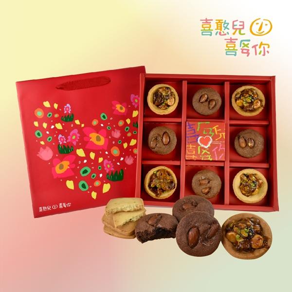 預購《喜憨兒Sefun》法式精緻茶點禮盒