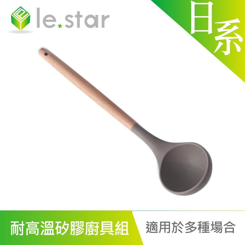 lestar 日系櫸木耐高溫矽膠廚具組 湯勺