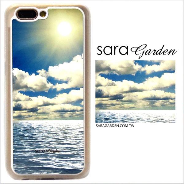 客製化 光盾 手機殼 蘋果 iphone7plus iphone8plus i7+ i8+ 透明防滑紋 保護套 軟邊 防摔殼 陽光雲彩海洋