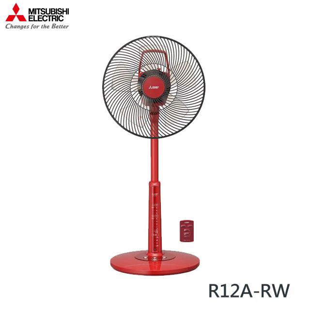 【MITSUBISHI三菱】12吋 AC電扇 R12A-RW 紅色 公司貨