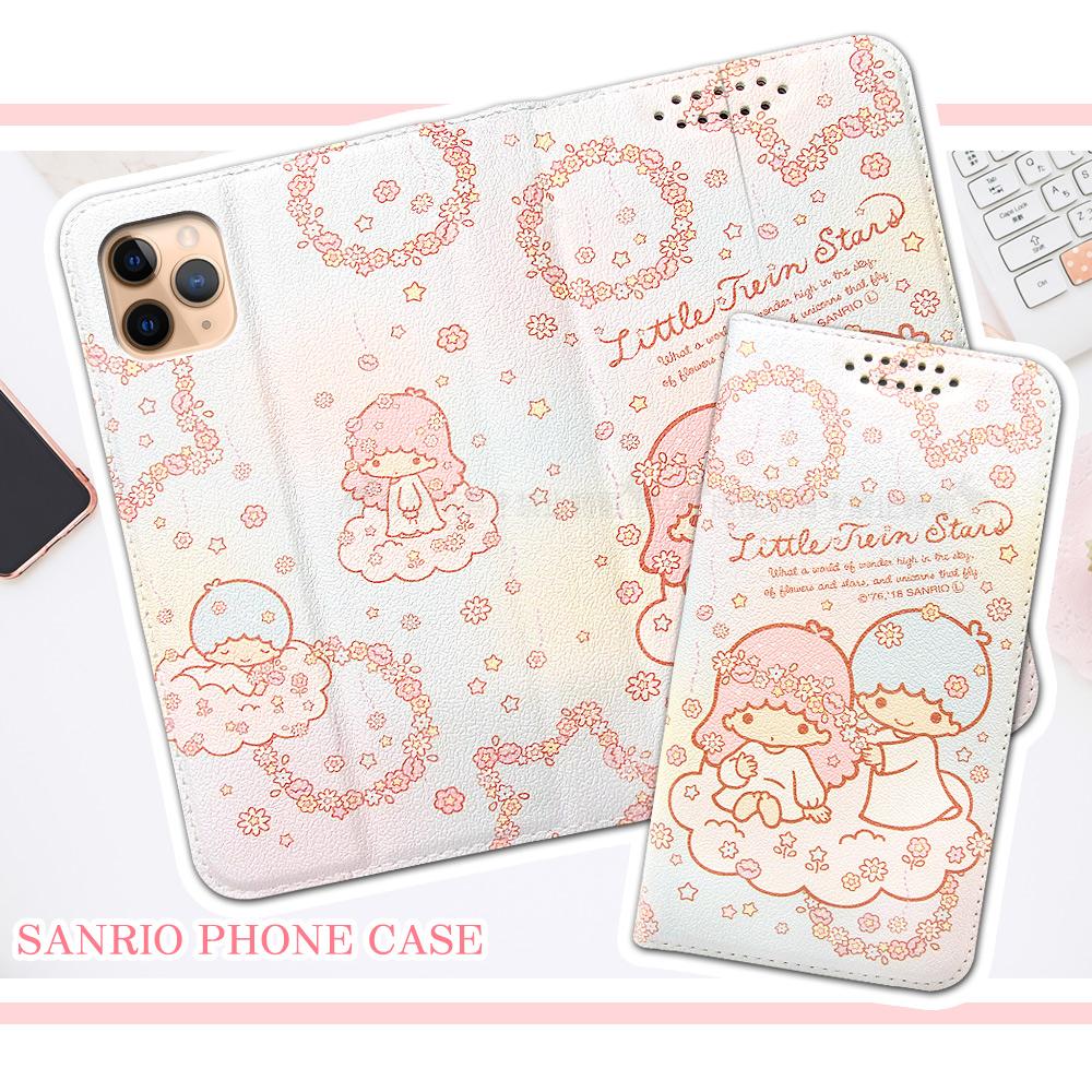 三麗鷗授權 Kikilala 雙子星 iPhone 11 Pro 5.8吋 粉嫩系列彩繪磁力皮套(花圈)