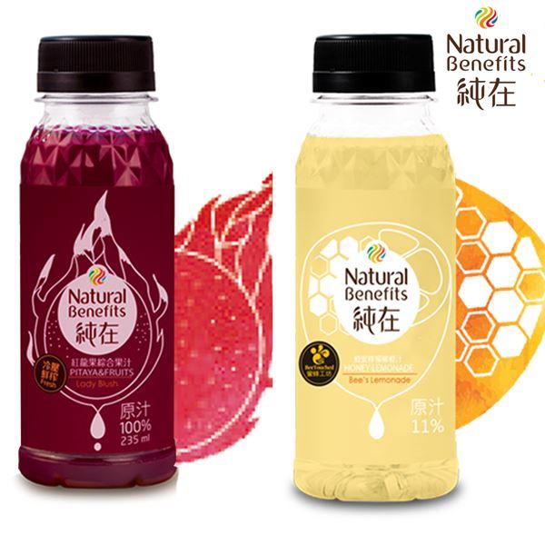 《純在》冷壓鮮榨蔬果汁6瓶(235ml/瓶)(蜂蜜檸檬柳橙汁x4+紅龍果綜合果汁x2)