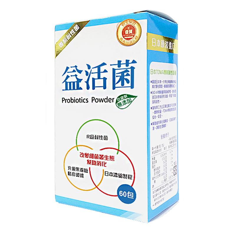 DJ益活菌60包/盒【躍獅連鎖藥局】