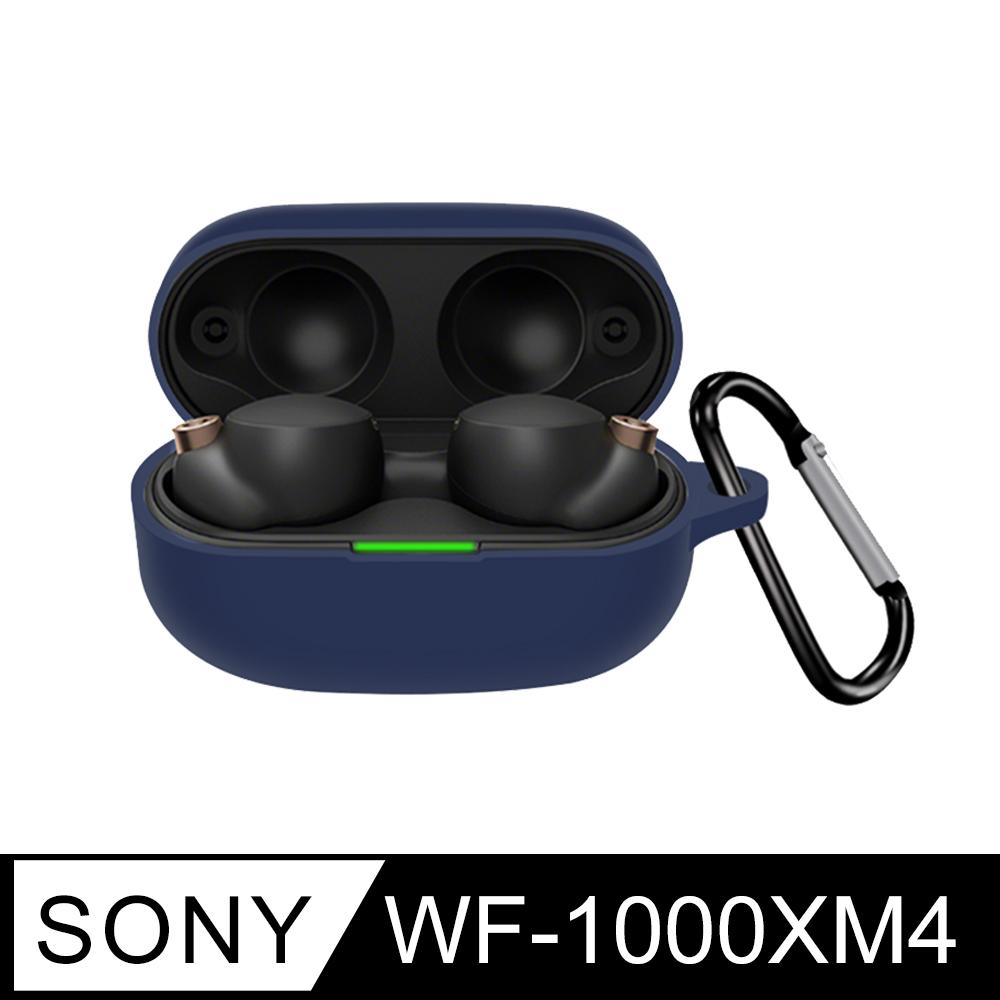 SONY WF-1000XM4 藍牙耳機專用 矽膠保護套(附扣環)-午夜藍