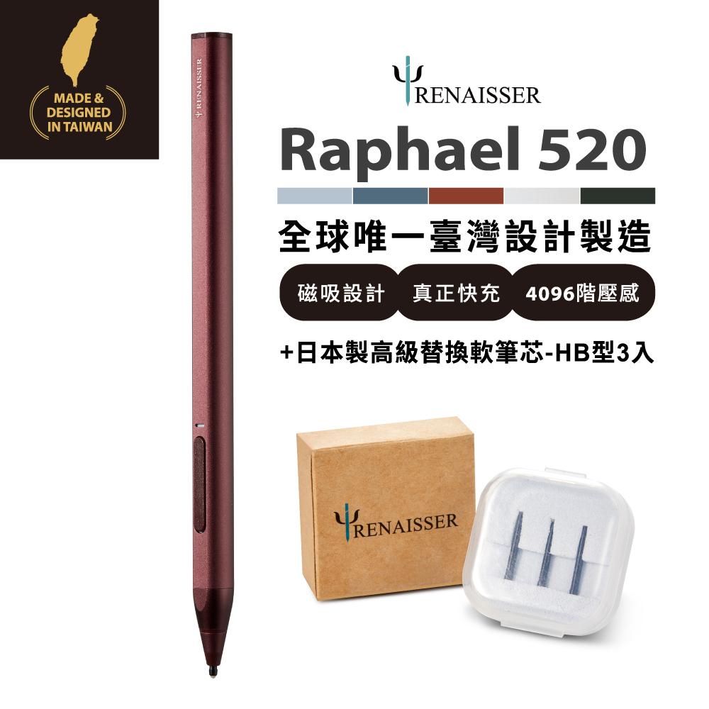 RENAISSER瑞納瑟 可支援微軟Surface的Raphael 520磁吸電容式觸控筆+額外替換筆芯3入-酒紅-台灣製造