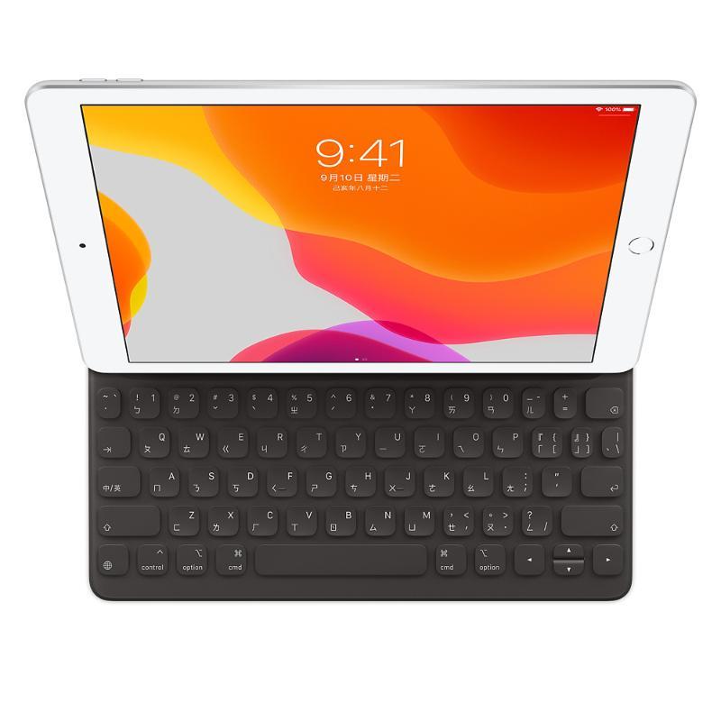 聰穎鍵盤 iPad Air(2019)/iPad10.2(2019/2020) -中文 (注音)