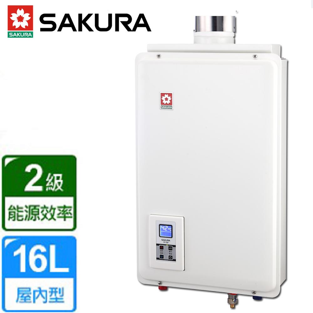 【櫻花牌。限北北基桃中高配送。】 16L數位平衡式強制排氣熱水器/SH-1680 (桶裝瓦斯)。永久免費安檢。