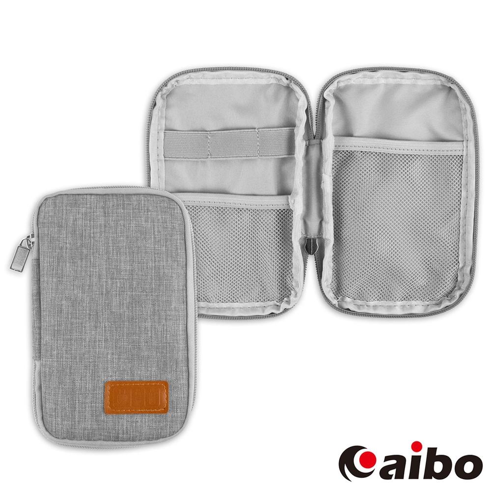 整理/易攜/收納 多功能便攜收納包-灰色