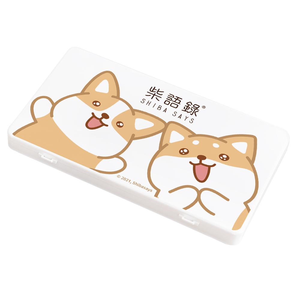 【收納王妃】 (閃亮亮)-柴語錄系列防疫必備口罩盒/零錢盒/收納盒/文具盒