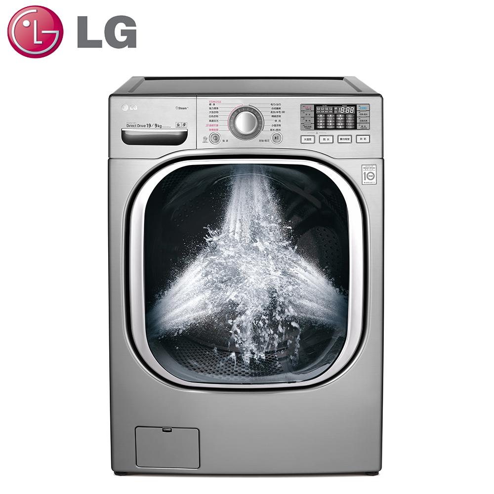 原廠好禮送★【LG樂金】19公斤變頻滾筒式洗衣機WD-S19TVC