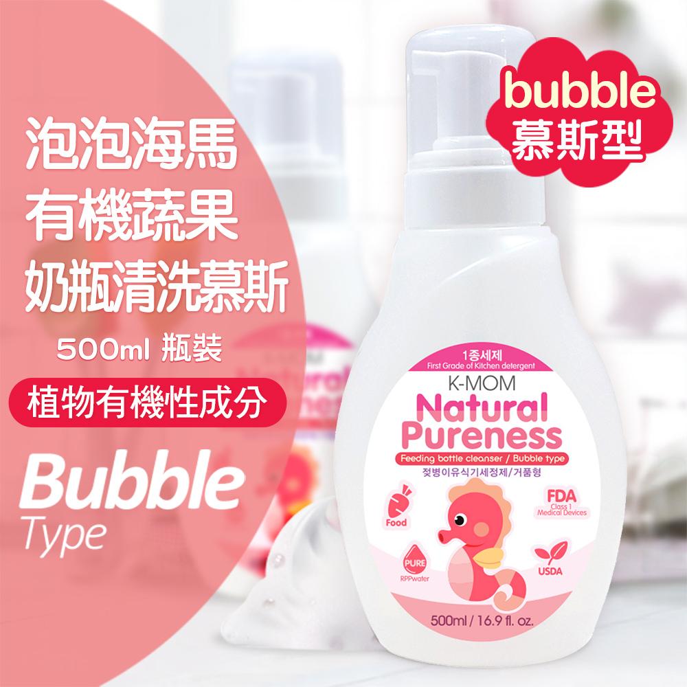 【韓國 MOTHER-K】蔬果奶瓶清洗慕斯 500ml(瓶裝)