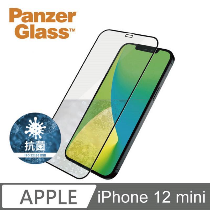 PG 2.5D 玻璃保護貼 iPhone12 mini 5.4 黑