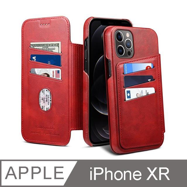 iPhone XR 6.1吋 TYS插卡掀蓋精品iPhone皮套 紅色