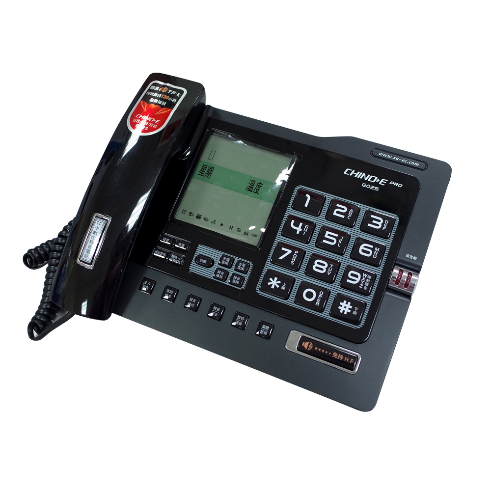 【贈國際牌負離子梳】KV帝谷 G025 來電顯示有線電話機/數位答錄/錄音/密錄電話(附4GB TF記憶卡)