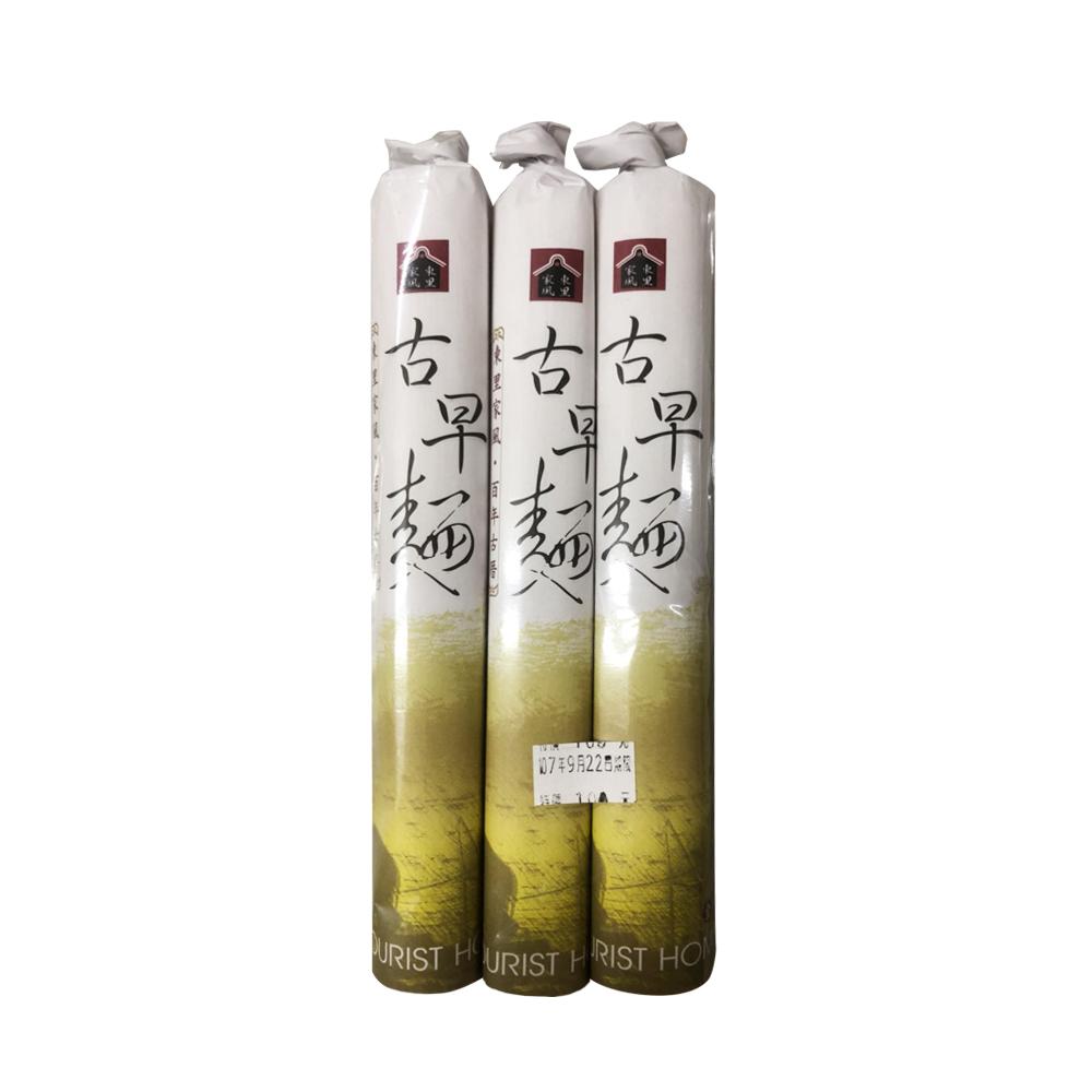 【東里家風】古早麵 450g (7種口味可選)古早麵線