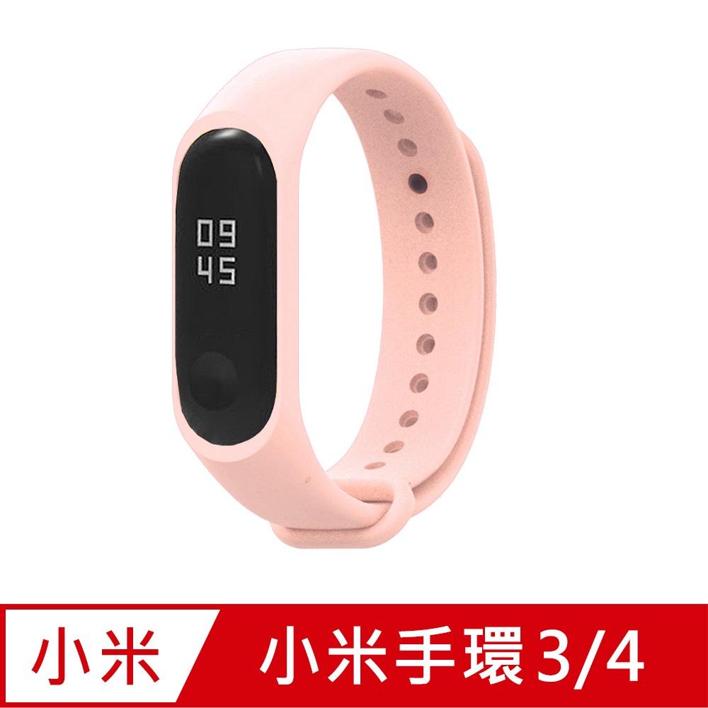 小米手環4代/3代通用 矽膠運動替換錶帶-粉膚色