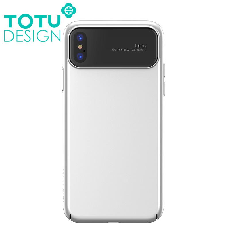 【TOTU台灣官方】魔鏡系列 iPhone X ix 手機殼 防摔殼 玻璃 鏡面 磨砂 四角 全包 硬殼 白色