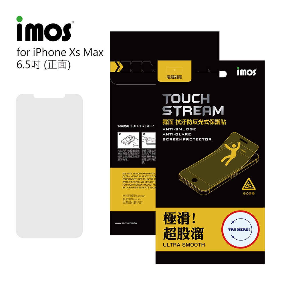 iMOS Apple iPhone Xs Max Touch Stream 電競霧面 螢幕保護貼