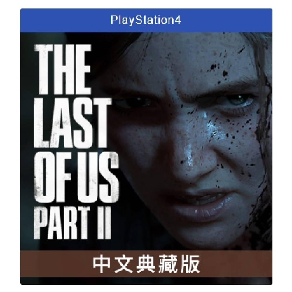 PS4最後生還者2  典藏版