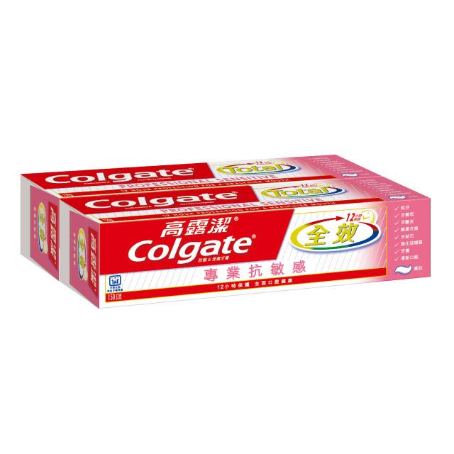 高露潔 全效專業抗敏感牙膏150g*2入裝